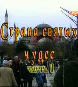 http://pvlpvl.at.ua/_pu/0/18207081.jpg