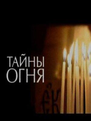 http://pvlpvl.at.ua/_pu/0/26666186.jpg