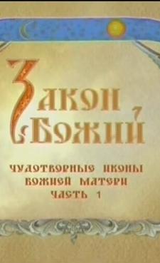 http://pvlpvl.at.ua/_pu/0/98533653.png