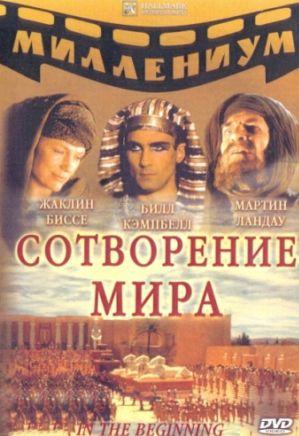 «Православные Фильмы Онлайн Художественные Фильмы» / 2009