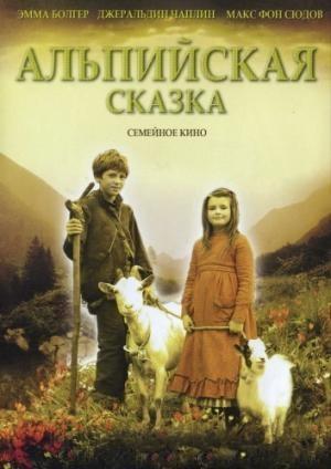 Православие смотреть детские фильмы