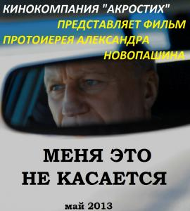 Худ.Фильмы - Православные фильмы ...: pvlpvl.at.ua/publ/khud_filmy/12