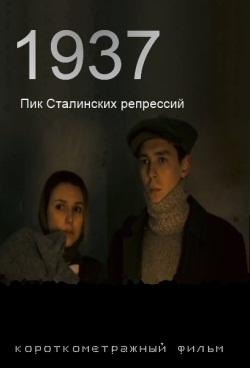 скачать православный фильмы через торрент - фото 7