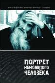 http://pvlpvl.at.ua/_pu/3/11674717.jpg