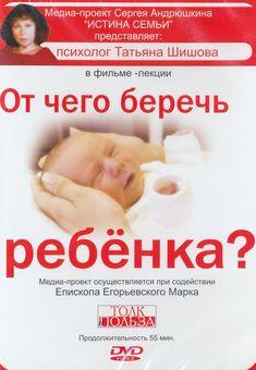 http://pvlpvl.at.ua/_pu/3/31249791.jpg