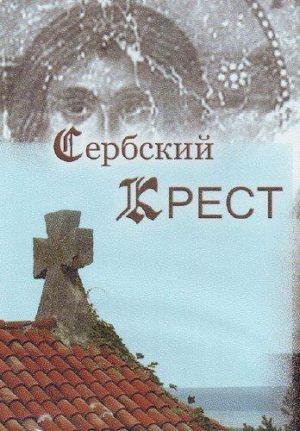 http://pvlpvl.at.ua/_pu/3/61115165.jpg
