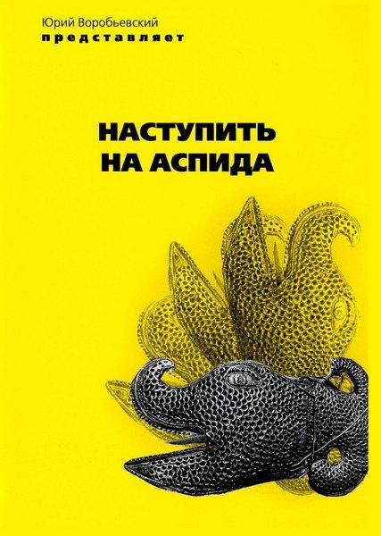 http://pvlpvl.at.ua/_pu/6/31182657.jpg