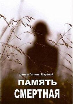 http://pvlpvl.at.ua/_pu/7/23659629.jpg