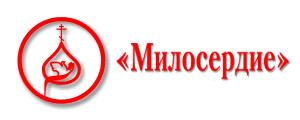 Радио Милосердие